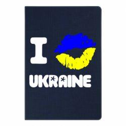 Блокнот А5 I kiss Ukraine - FatLine