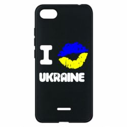 Чехол для Xiaomi Redmi 6A I kiss Ukraine - FatLine