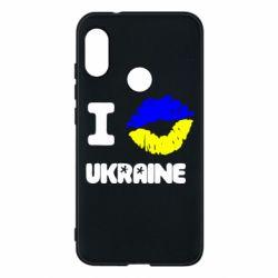Чехол для Mi A2 Lite I kiss Ukraine - FatLine