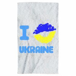Полотенце I kiss Ukraine - FatLine