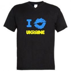 Мужская футболка  с V-образным вырезом I kiss Ukraine - FatLine
