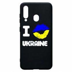 Чохол для Samsung A60 I kiss Ukraine