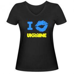 Женская футболка с V-образным вырезом I kiss Ukraine - FatLine