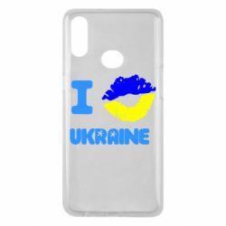 Чохол для Samsung A10s I kiss Ukraine