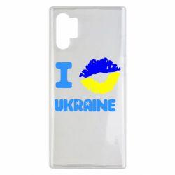 Чохол для Samsung Note 10 Plus I kiss Ukraine