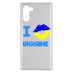 Чохол для Samsung Note 10 I kiss Ukraine