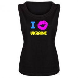 Женская майка I kiss Ukraine - FatLine