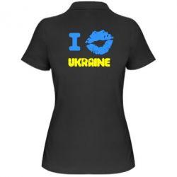 Женская футболка поло I kiss Ukraine - FatLine