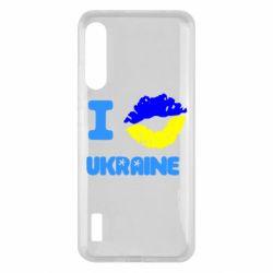 Чохол для Xiaomi Mi A3 I kiss Ukraine