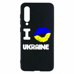 Чехол для Xiaomi Mi9 SE I kiss Ukraine