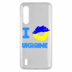 Чехол для Xiaomi Mi9 Lite I kiss Ukraine