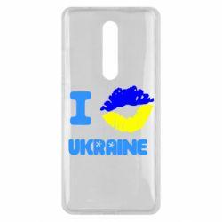 Чехол для Xiaomi Mi9T I kiss Ukraine