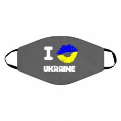 Маска для обличчя I kiss Ukraine