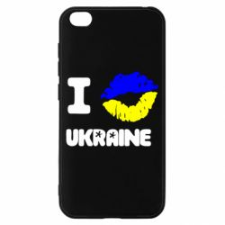 Чехол для Xiaomi Redmi Go I kiss Ukraine