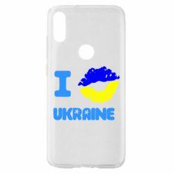 Чохол для Xiaomi Mi Play I kiss Ukraine