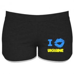 Женские шорты I kiss Ukraine - FatLine