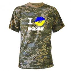 Камуфляжная футболка I kiss Ukraine - FatLine