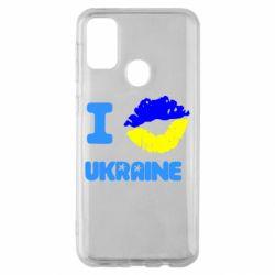 Чохол для Samsung M30s I kiss Ukraine