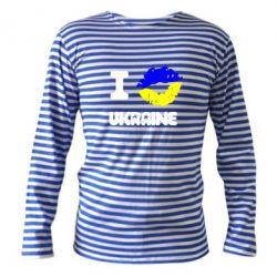 Тельняшка с длинным рукавом I kiss Ukraine - FatLine