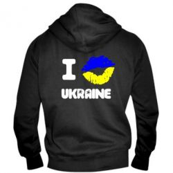 Мужская толстовка на молнии I kiss Ukraine - FatLine