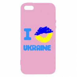 Чехол для iPhone5/5S/SE I kiss Ukraine - FatLine