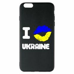 Чехол для iPhone 6 Plus/6S Plus I kiss Ukraine - FatLine