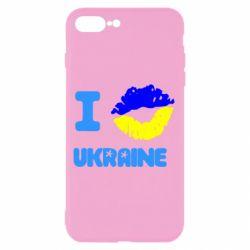 Чехол для iPhone 7 Plus I kiss Ukraine - FatLine