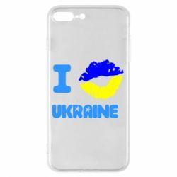 Чехол для iPhone 8 Plus I kiss Ukraine - FatLine