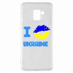 Чехол для Samsung A8+ 2018 I kiss Ukraine - FatLine