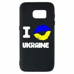 Чехол для Samsung S7 I kiss Ukraine - FatLine