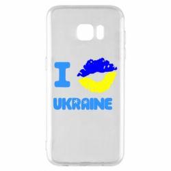 Чехол для Samsung S7 EDGE I kiss Ukraine - FatLine