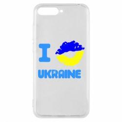 Чехол для Huawei Y6 2018 I kiss Ukraine - FatLine