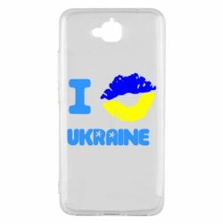 Чехол для Huawei Y6 Pro I kiss Ukraine - FatLine