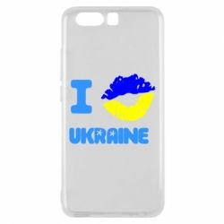 Чехол для Huawei P10 I kiss Ukraine - FatLine