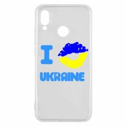 Чехол для Huawei P20 Lite I kiss Ukraine - FatLine