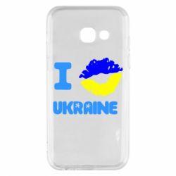 Чехол для Samsung A3 2017 I kiss Ukraine - FatLine