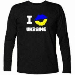 Футболка с длинным рукавом I kiss Ukraine - FatLine