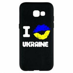 Чехол для Samsung A5 2017 I kiss Ukraine - FatLine