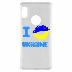 Чехол для Xiaomi Redmi Note 5 I kiss Ukraine - FatLine