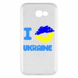 Чехол для Samsung A7 2017 I kiss Ukraine - FatLine