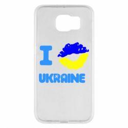 Чехол для Samsung S6 I kiss Ukraine - FatLine