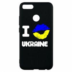 Чехол для Xiaomi Mi A1 I kiss Ukraine - FatLine