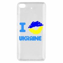 Чехол для Xiaomi Mi 5s I kiss Ukraine - FatLine