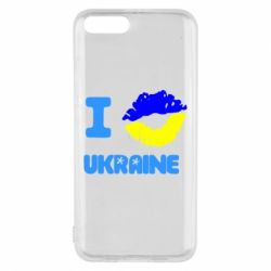 Чехол для Xiaomi Mi6 I kiss Ukraine - FatLine