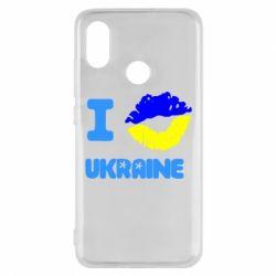 Чехол для Xiaomi Mi8 I kiss Ukraine - FatLine