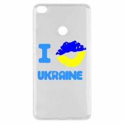 Чехол для Xiaomi Mi Max 2 I kiss Ukraine - FatLine