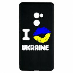 Чехол для Xiaomi Mi Mix 2 I kiss Ukraine - FatLine