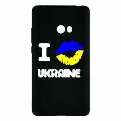 Чехол для Xiaomi Mi Note 2 I kiss Ukraine - FatLine