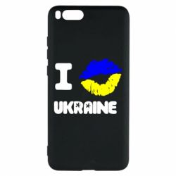 Чехол для Xiaomi Mi Note 3 I kiss Ukraine - FatLine