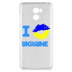 Чехол для Xiaomi Redmi 4 I kiss Ukraine - FatLine